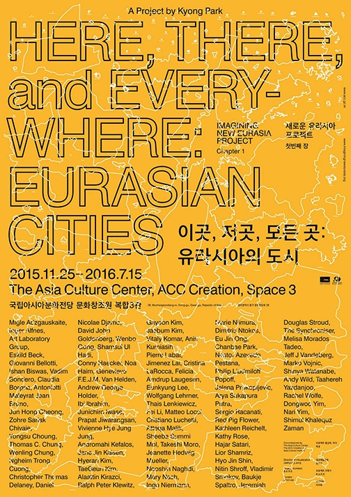 Exhibition Imagining New Eurasia
