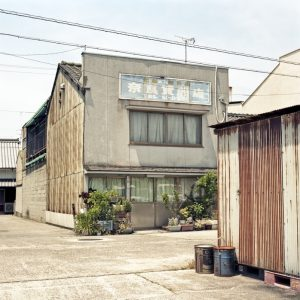 RWOLFE_JAPAN_BOOK_WEB-12_o