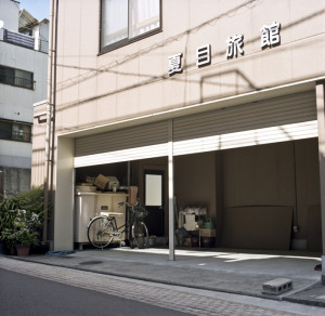 RWOLFE_JAPAN_BOOK_WEB-33_o