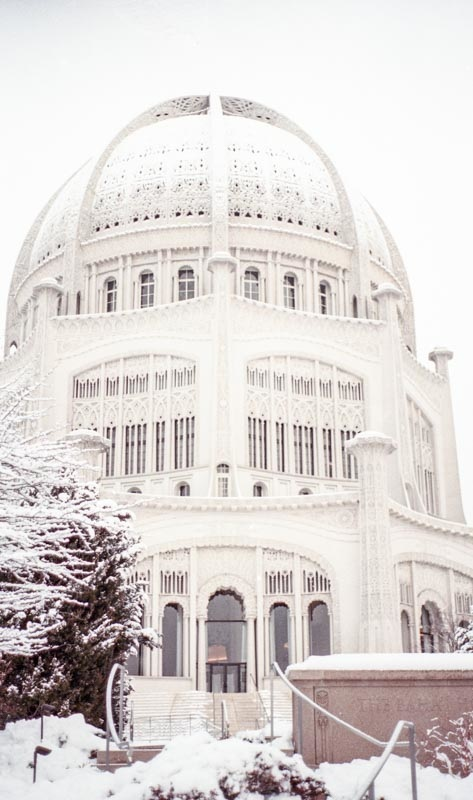 Bahá'í Temple, 2012, Winnetka